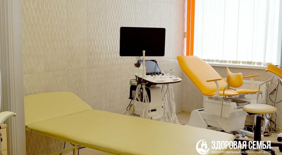 Кабинет №4 гинеколога