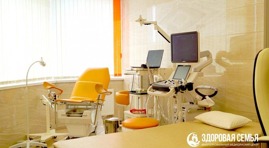 Кабинет №5 гинеколога