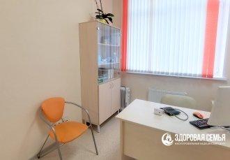 Кабинет №20 терапевта и гастроэнтеролога